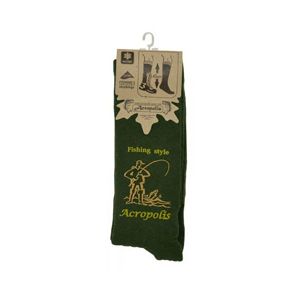 Ilgos žieminės kojinės žvejams SZD-1